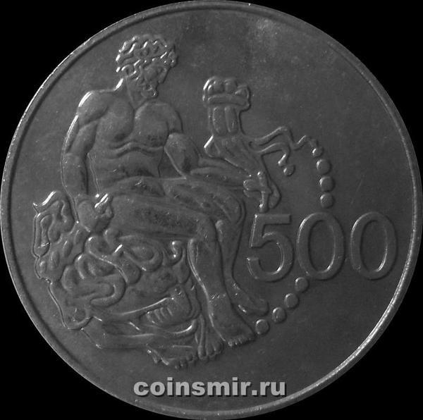 500 милс 1977 Кипр. Геркулес. (в наличии 1975 год)