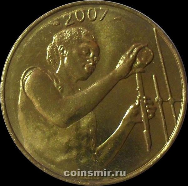 25 франков 2007  КФА BCEAO Западная Африка. ФАО.  (в наличии 2011 год)