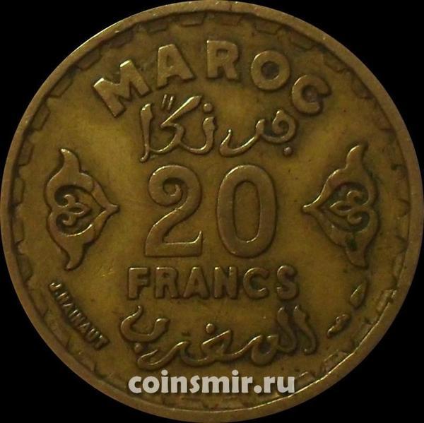 20 франков 1952 Марокко.