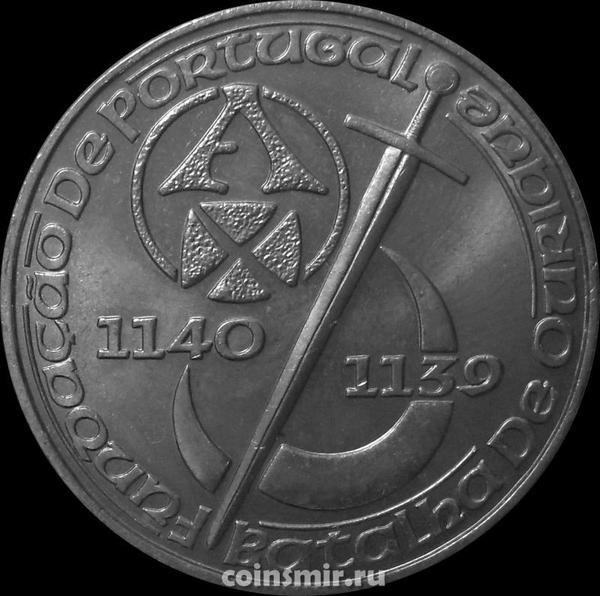 250 эскудо 1989 Португалия. 850 лет Португалии.