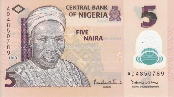5 найра 2013 Нигерия.