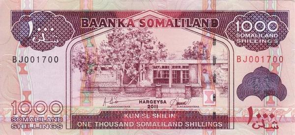 1000 шиллингов 2011 Сомалиленд.