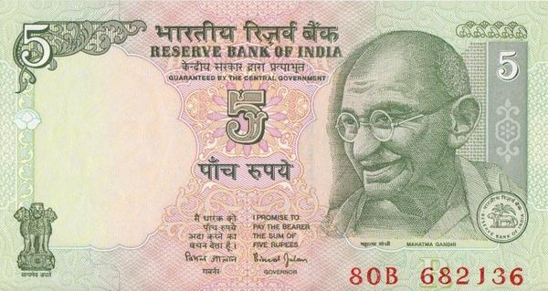 5 рупий 2002-2008 Индия.