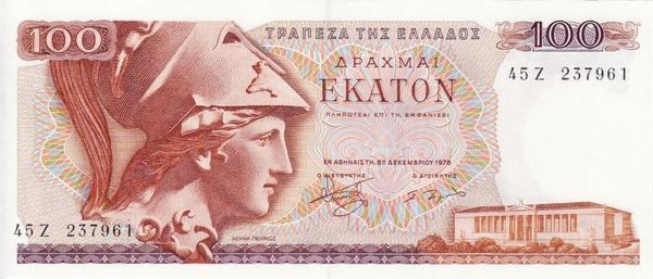 100 драхм 1978 Греция.