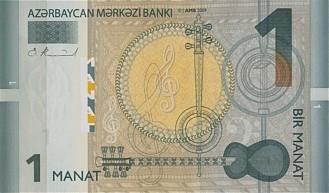 1 манат 2009 Азербайджан.