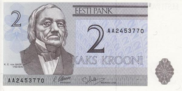 2 кроны 1992 Эстония. Серия АА.