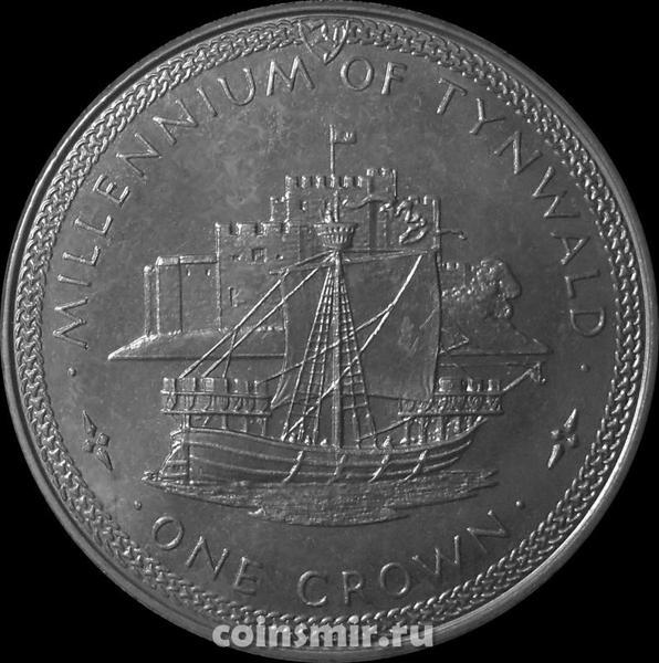 1 крона 1979 Остров Мэн. 1000-летие Тинвальда. (2)
