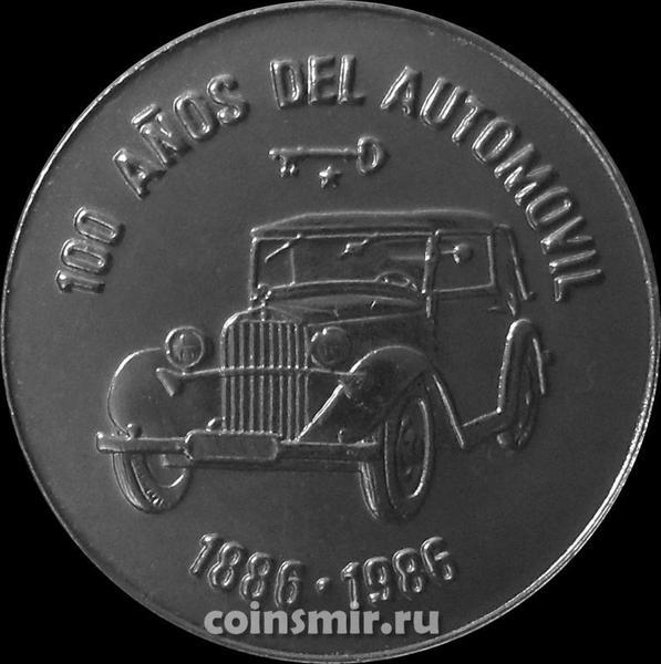 1 песо 1986 Куба. 100 лет автомобилю.