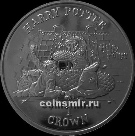 1 крона 2002 остров Мэн. Гарри Поттер  и меч Гриффиндора.