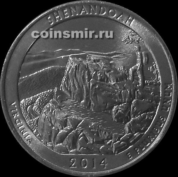 25 центов 2014 D США. Шенандоа (Виргиния) 22-й