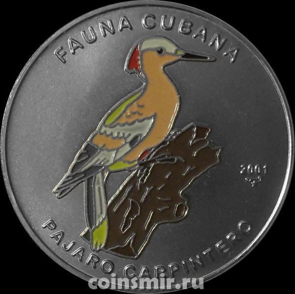 1 песо 2001 Куба. Дятел.
