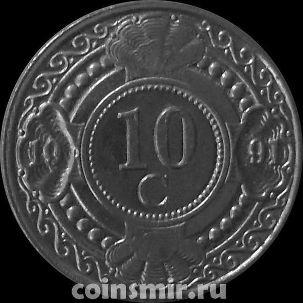10 центов 1990 Нидерландские Антильские острова. (в наличии 2006 год)