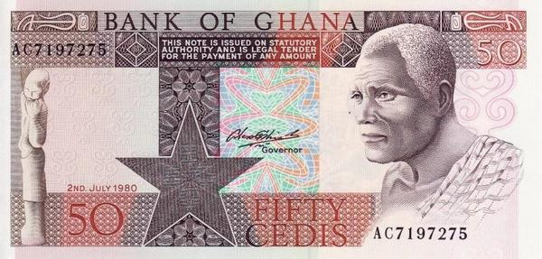 50 седи 1980 Гана.