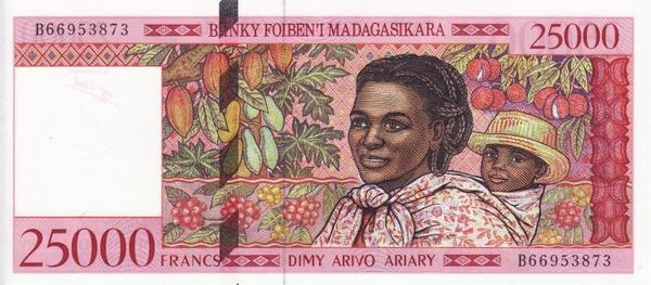 25000 франков (5000 ариари) 1998 Мадагаскар.