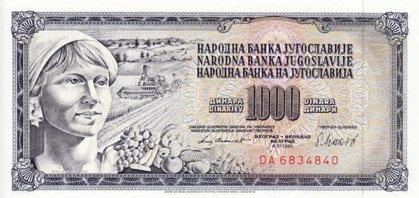 1000 динар 1981 Югославия.