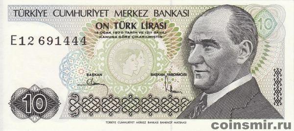 10 лир 1970 (1982) Турция.