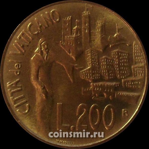 200 лир 1991 Ватикан.