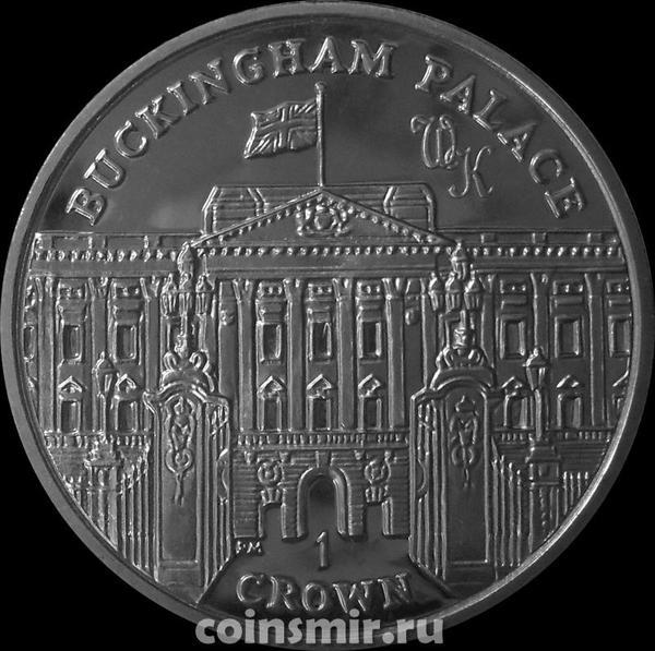 1 крона 2010 остров Мэн. Букингемский дворец.