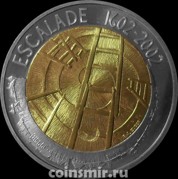 5 франков 2002 Швейцария. Эскалада.