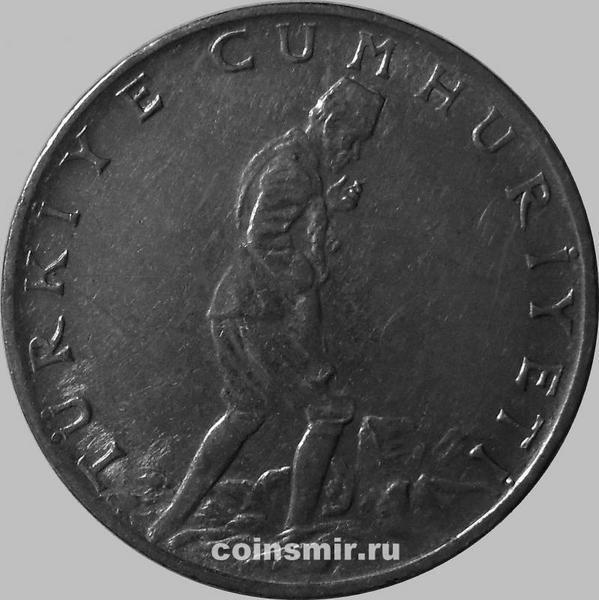 2 1/2 лиры 1973 Турция. (в наличии 1972 год)