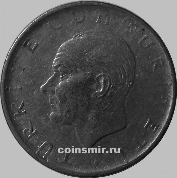 1 лира 1976 Турция. (в наличии 1977 год)
