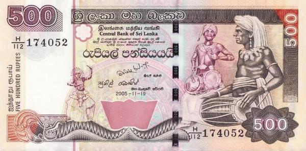 500 рупий 2005 Шри-Ланка.