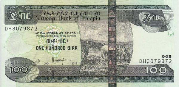 100 быров 2012 Эфиопия.