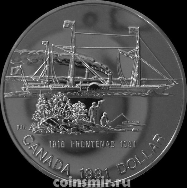 """1 доллар 1991 Канада. 175 лет пароходу """"Фронтенак""""."""