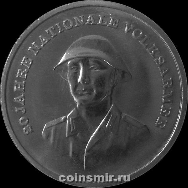10 марок 1976 ГДР. 20 лет народной армии.