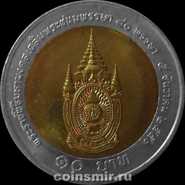 10 бат 2007 Таиланд. 80 лет со дня рождения короля.