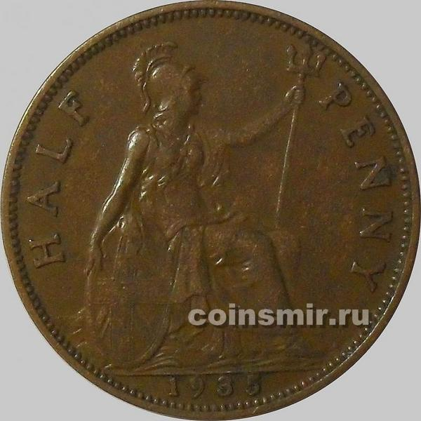 1/2 пенни 1935 Великобритания.