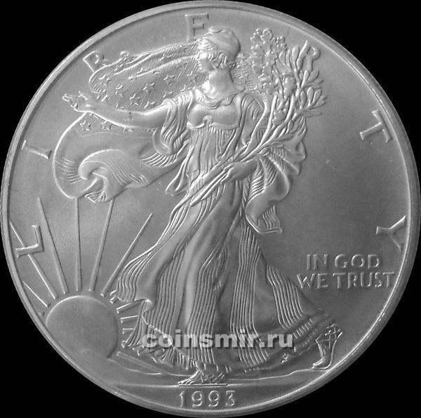 1 доллар 1993 США. Шагающая Свобода.