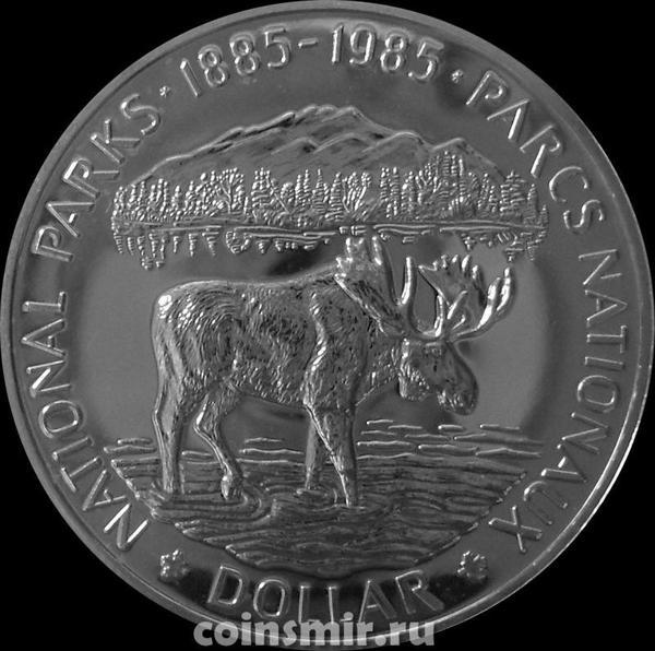 1 доллар 1985 Канада. 100 лет национальным паркам.