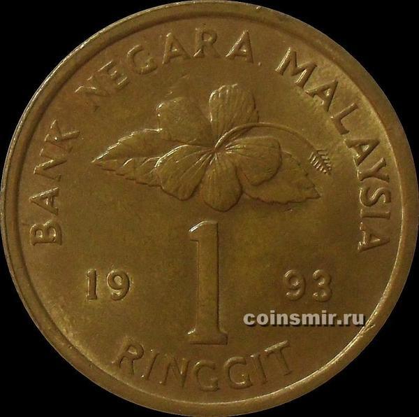 1 ринггит 1993 Малайзия. Кинжал и ножны. Тип-2. (в наличии 1994 год)