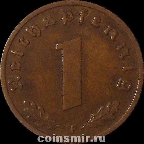 1 пфенниг 1939 F Германия.