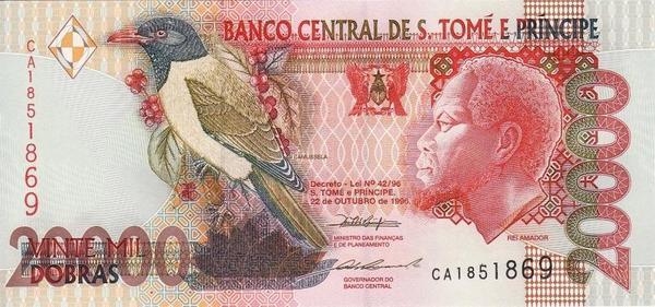 20000 добр 1996 Сан-Томе и Принсипи.