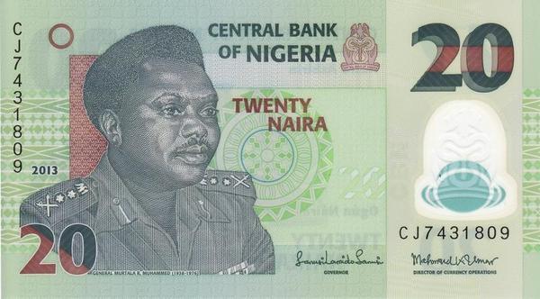 20 найра 2013 Нигерия.