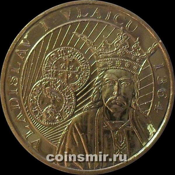 50 бани 2014 Румыния. Владислав I.