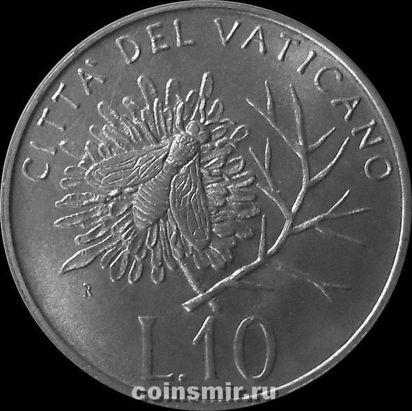 10 лир 1992 Ватикан.