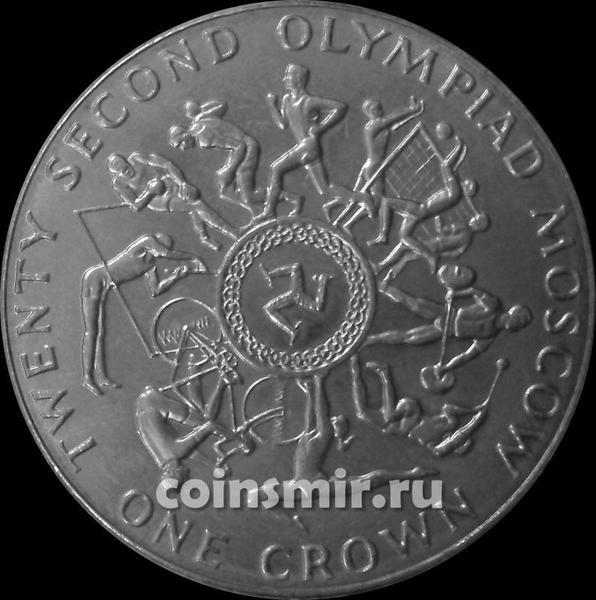 1 крона 1980 остров Мэн. Летняя олимпиада 1980 в Москве. (2)