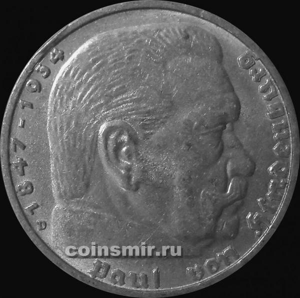 5 марок 1938 D Германия. Гинденбург.