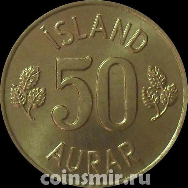 50 эйре 1973 Исландия. (в наличии 1974 год)