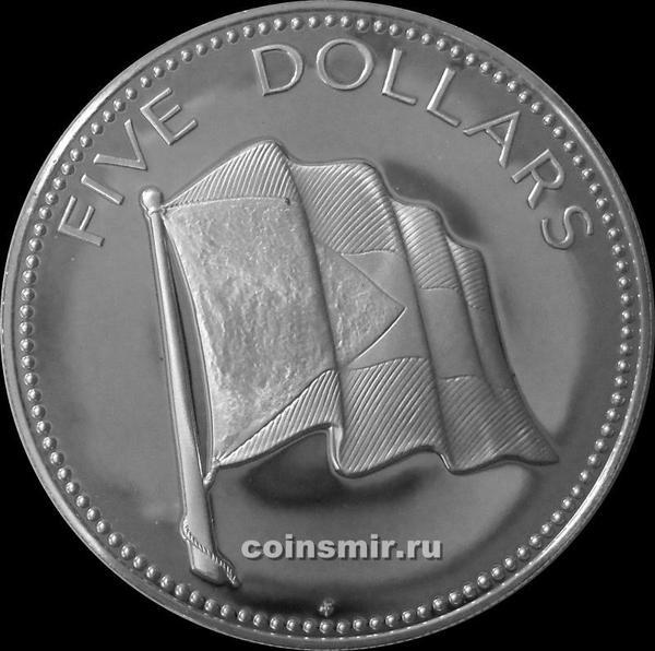 5 долларов 1978 Багамские острова. Национальный флаг.(в наличии 1974 год)