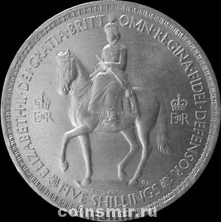 5 шиллингов (1 крона) 1953 Великобритания.