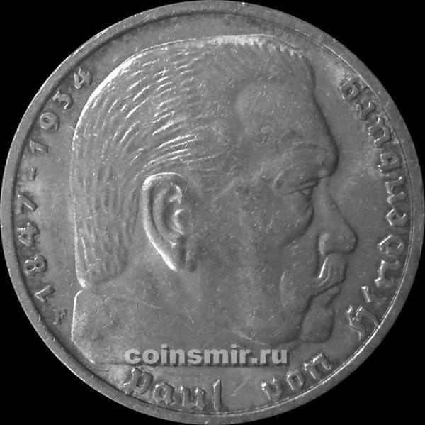 5 марок 1938 F Германия. Гинденбург.