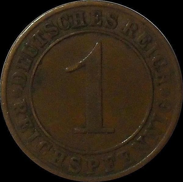 1 пфенниг 1924 А Германия. REICHSPFENNIG