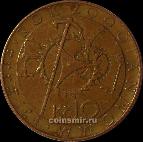 10 крон 2000 Чехия. Миллениум.
