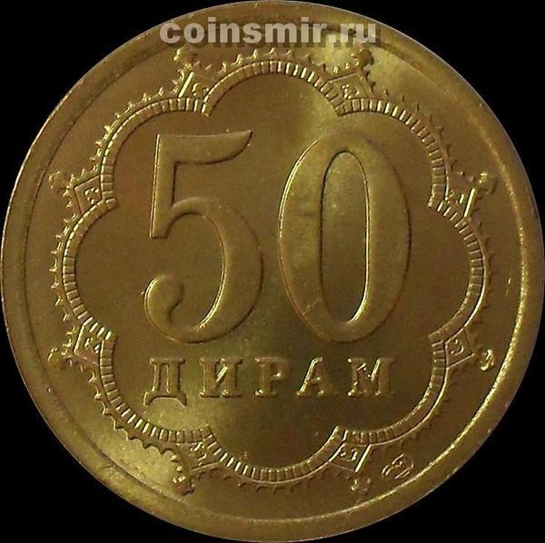 50 дирам 2006 СПМД Таджикистан. Магнит.
