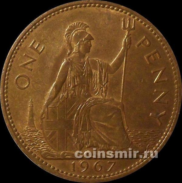 1 пенни 1967 Великобритания.