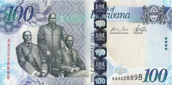 100 пул 2009 Ботсвана.